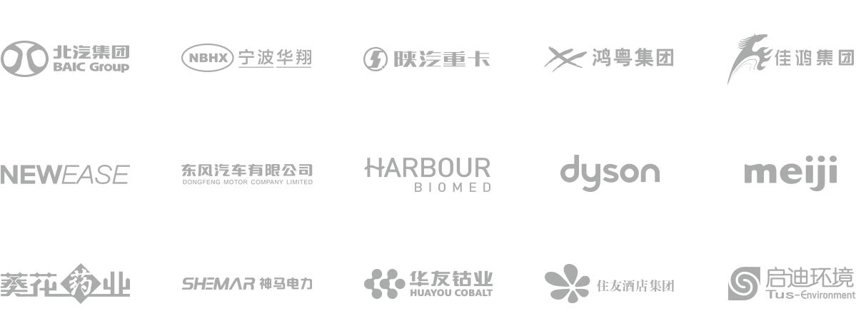 网站logo墙1