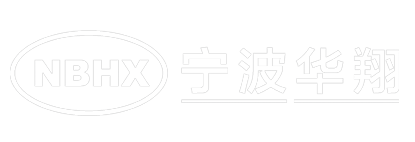 宁波华翔预算编制和财务分析平台
